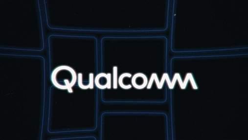Qualcomm готовит к выпуску процессор Snapdragon 865: чем он удивит