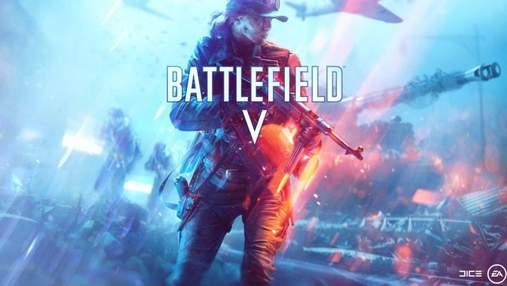 """Як виглядатиме """"Королівська битва"""" в грі Battlefield V: відео"""