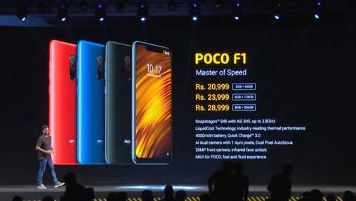 Xiaomi Poco F1 представили офіційно: характеристики і ціна