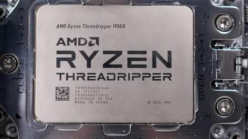 Процесори AMD Ryzen Threadripper першого покоління значно подешевшали