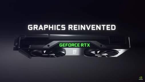 Коли надійдуть у продаж відеокарти NVIDIA GeForce RTX