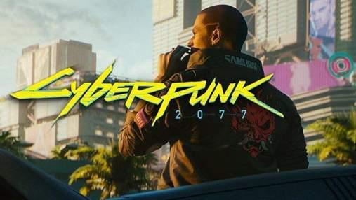 Розробники гри Cyberpunk 2077 показали чого чекати від гри: трейлер (18+)
