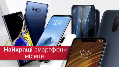 Лучшие смартфоны августа – рейтинг Техно 24