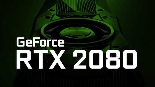 NVIDIA перенесла дату виходу перших оглядів на відеокарти GeForce RTX 2080