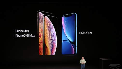 Презентация Apple 2018: что представила компания – фото и видео