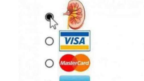 Нирка чи кредит: в соцмережах дотепно відреагували на презентацію Apple