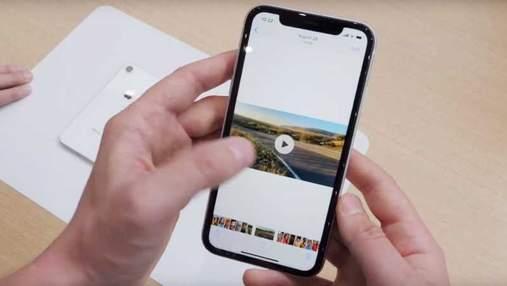 Презентация Apple 2018: видео с события и реальный вид новинок