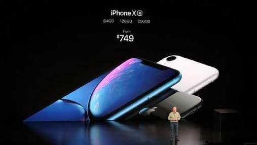 Цена новинок Apple в Украине: сколько будут стоить iPhone Xs и iPhone Xr