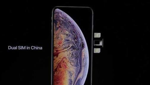 Вперше в історії iPhone отримав 2 SIM-карти: як це працює