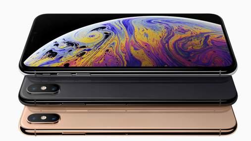 Аби замінити заднє скло на новому iPhone Xs Max, треба заплатити, як за iPhone 8