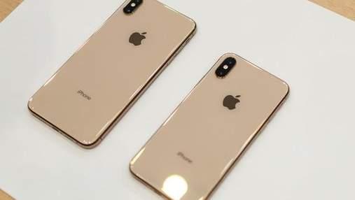 Нові iPhone протестували на продуктивність: результат приємно вразив
