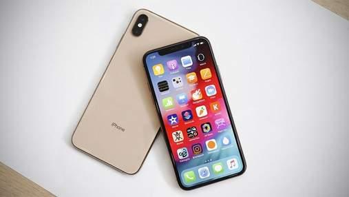 Як знімає новенький iPhone Xs: відомий фотограф протестував камеру смартфона