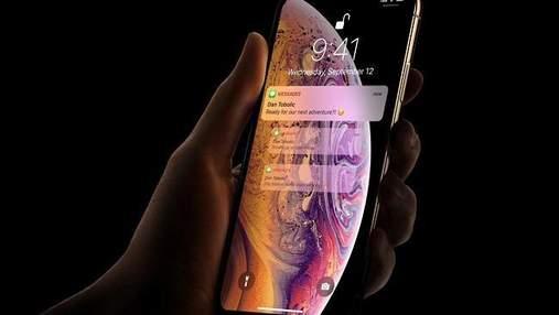 Не планети: Apple розкрила загадку нових шпалер  iPhone Xs та Xs Max