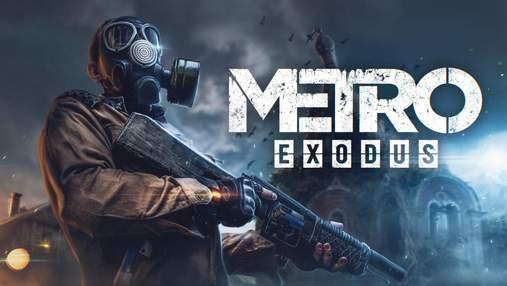 Технологію NVIDIA RTX випробували у грі Metro: Exodus – відео