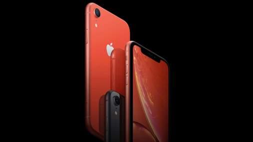 Журналісти дізнались, чому Apple затягує з продажами iPhone Xr