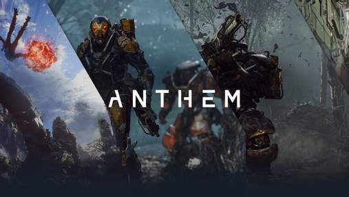 Як зіграти в Anthem до повноцінного релізу: поради від розробників