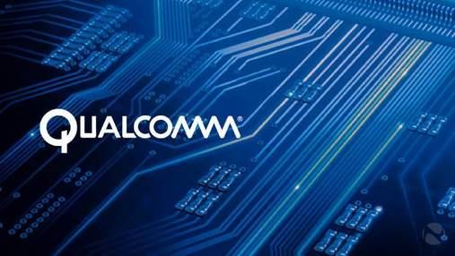 Qualcomm подала позов проти Apple: у чому звинувачують компанію