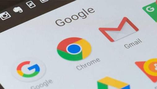 """Google працює над технологією """"Портали"""": що вона змінить"""