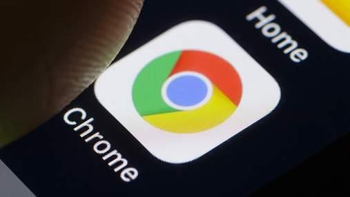 Мільйони користувачів не зможуть оновити Google Chrome