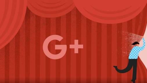Новий скандал із витоком даних: чому закривають Google+