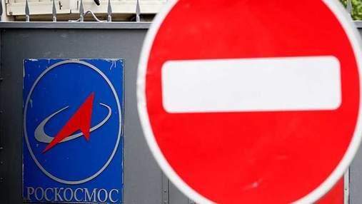 """Аварія ракети """"Союз"""": у """"Роскосмосі"""" визначили причину"""