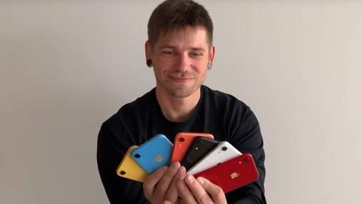 Перший погляд на iPhone Xr: відео розпакування