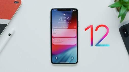 Хакеры не могут взломать iPhone на iOS 12