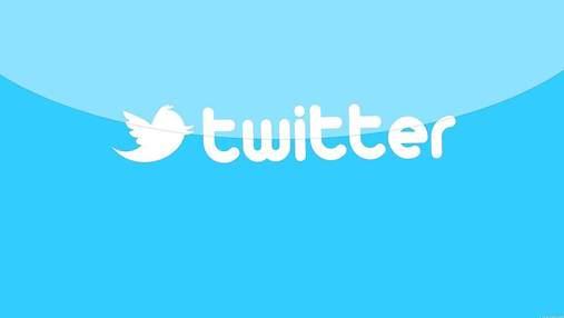 Аудиторія Twitter різко зменшилась: в чому причина