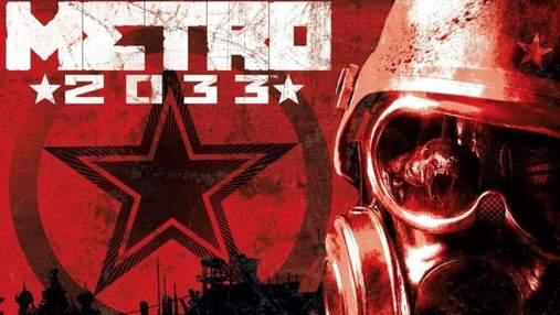 Игру Metro 2033 можно получить бесплатно в Steam