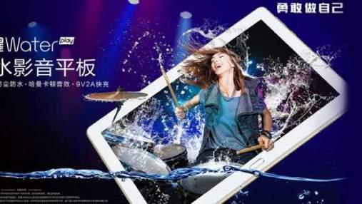 Huawei вскоре представит планшет, не боящийся воды