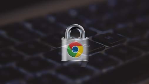 Google Chrome допоможе зберегти Вам гроші: яке суттєве нововведення передбачено у браузері