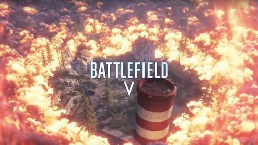 """Чому на старті гра Battlefield V не отримає """"Королівської битви"""""""