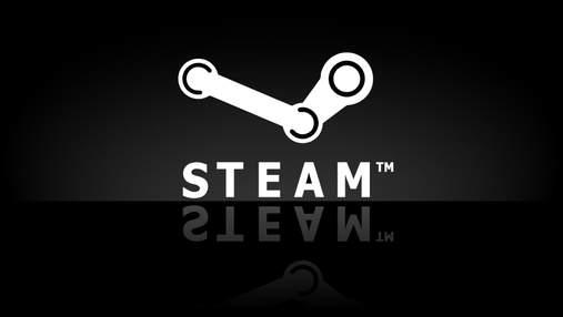 Украинец получил 20 тысяч долларов за выявление уязвимости в Steam