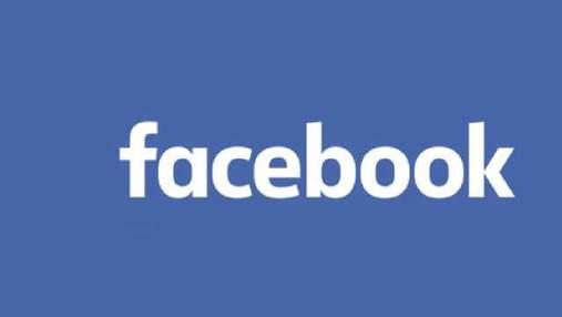 Громкое расследование The New York Times: Facebook заказывал статьи против Google и Apple