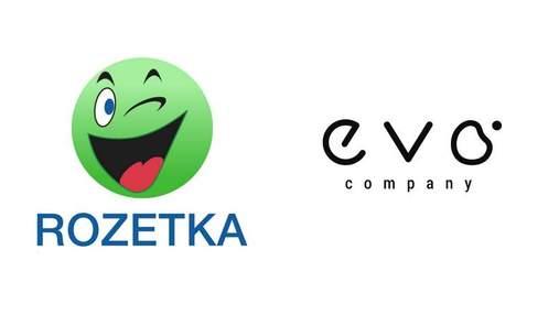 Rozetka и EVO официально объединились