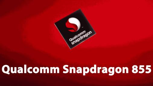 Qualcomm представила потужний 7-нм процесор для смартфонів Snapdragon 855: характеристики