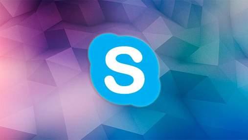 Skype отримає дуже корисну функцію