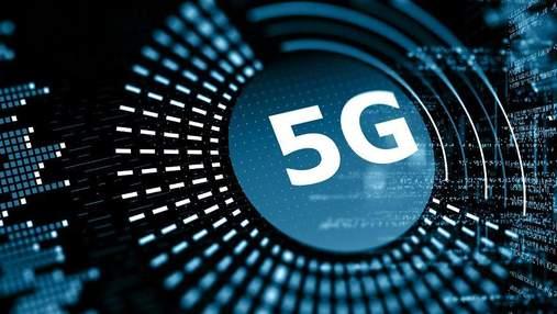 Як 5G змінить уявлення про мобільний інтернет: переваги нових мереж