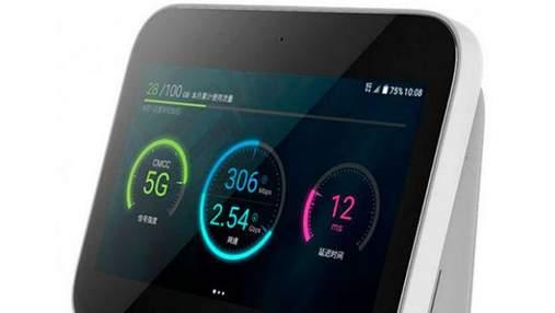 Китайцы представили умный экран на новом топовом процессоре Snapdragon 855