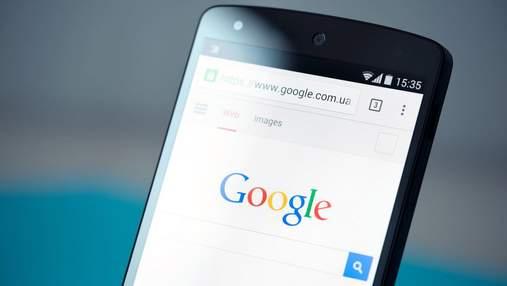 Закрити все:  у Google Chrome на Android нарешті з'явиться надзвичайно корисна функція