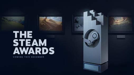 Valve оголосила номінантів на премію The Steam Awards
