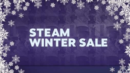 В Steam началась масштабная зимняя распродажа: какие игры можно приобрести со скидкой