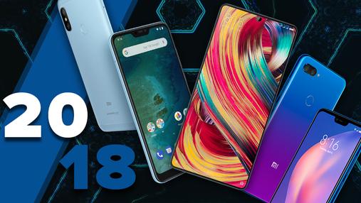 Найкращі смартфони Xiaomi, які представили у 2018 році