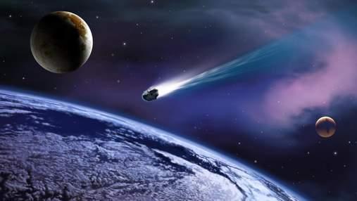 Повз Землю пролетів потенційно небезпечний астероїд