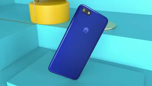 Huawei Y5 Lite Android Oreo: анонсували доступний смартфон на Android Go