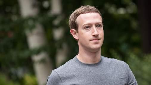 Цукерберг продав 29 мільйонів акцій Facebook для розробки, яка допоможе при важких хворобах