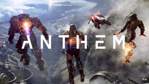 Системні вимоги гри Anthem опублікували в мережі