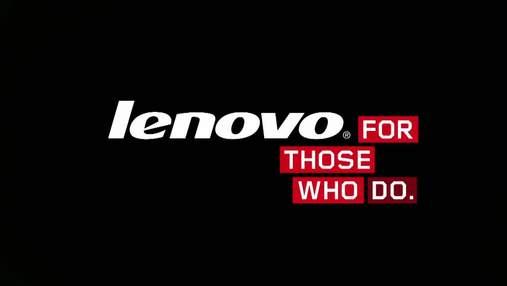 Виглядає неймовірно: Lenovo запатентувала гнучкий ноутбук