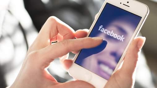 Компанія Facebook виділила 300 мільйонів доларів, аби підтримати журналістські проекти