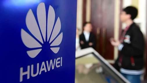 Нидерланды требуют от Китая гарантий защиты данных от Huawei